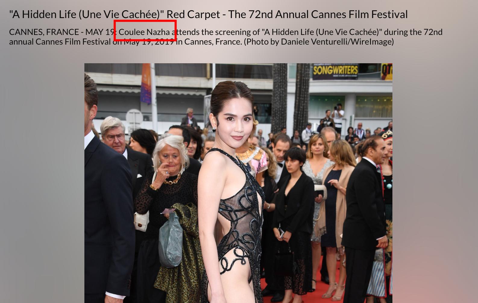 """Ngọc Trinh """"mặc như không mặc"""" đánh sập LHP Cannes và biểu cảm """"khó đỡ"""" của các bô lão khiến dân mạng """"cười bò"""""""