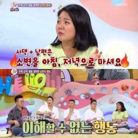 Người vợ Việt tiết lộ sở thích… uống nước tiểu của gia đình nhà chồng trên talkshow Hàn