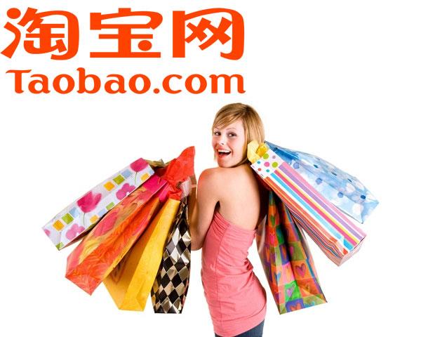Hướng dẫn cách mua hàng trên Taobao ship về Việt Nam Giá rẻ cực đơn giản