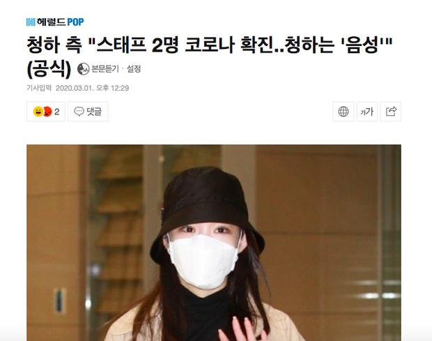 NÓNG: Xác nhận Chungha chính là ca sĩ Hàn nổi tiếng có 2 nhân viên nhiễm COVID-19, đã có kết quả xét nghiệm của cả ekip