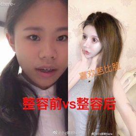 """Nghiện PTTM từ năm 13 tuổi, thiếu nữ khiến cộng đồng mạng """"tá hỏa"""" khi công khai bức ảnh xinh đẹp nhất"""